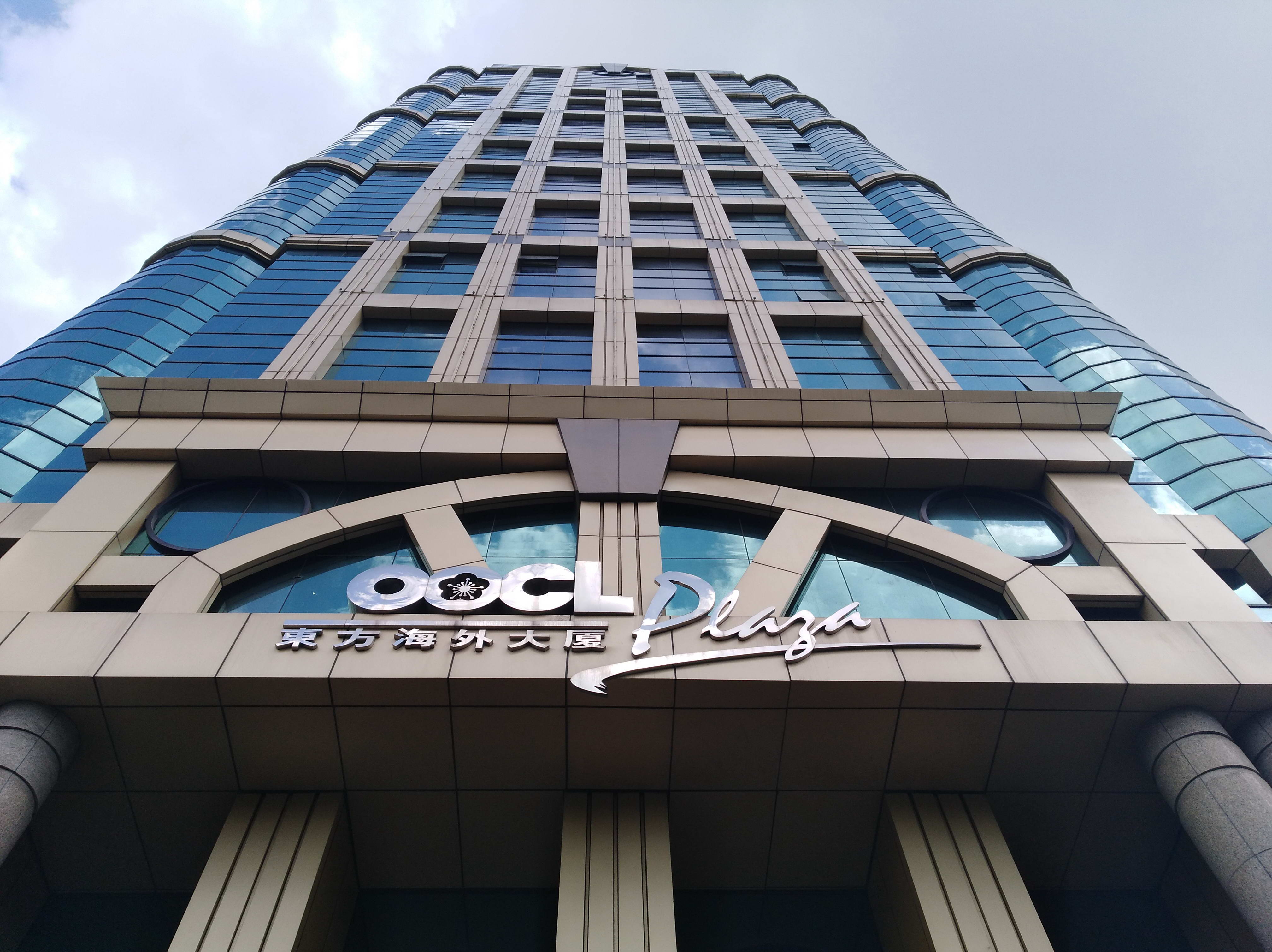 OOCL Plaza Expatrimo Shanghai