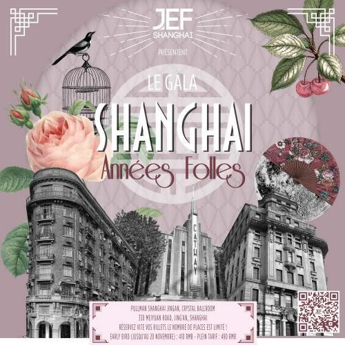 Affiche du Gala JEF Shanghai 2019